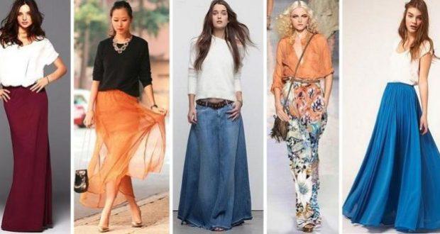 Модные макси юбки 2018 года