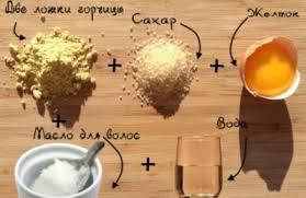 Інгредієнти для приготування маски