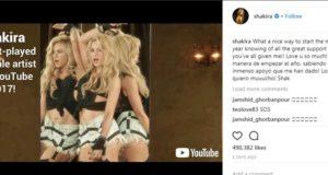 2018 год для Шакиры