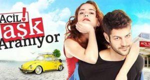 Турецкий сериал Срочно ищем любовь!