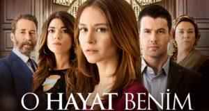 Турецкий сериал Это моя жизнь