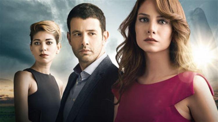 Турецкий драматический сериал Это моя жизнь