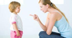Можно ли наказывать детей