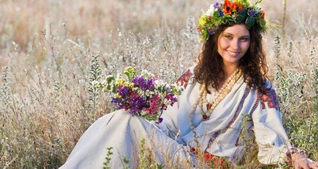 Украинские женские имена