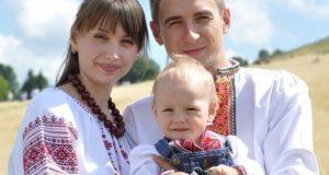 Украинские мужские имена